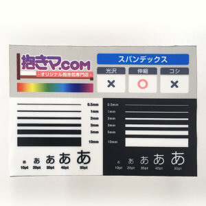 kiji-sample