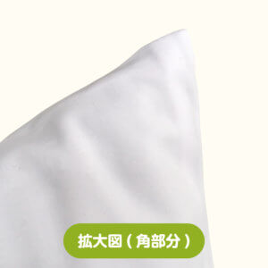 pillow-cover-extricot