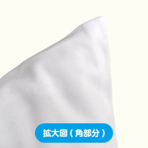 pillow-cover-spandex