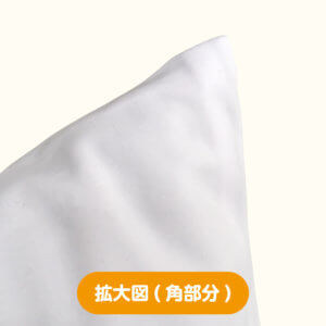 pillow-cover-suede